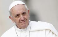Папа Франциск отметил Вербное воскресенье в пустом соборе Святого Петра в Ватикане