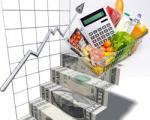Власти надеются снизить инфляцию до 3-4% в 2030 году