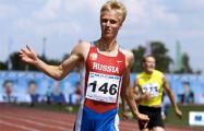 Чемпион России стал информатором IAAF о допинге в сборной