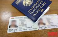 Срок введения биометрических документов в Беларуси снова перенесли