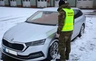 Французы пытались прорваться в Беларусь на угнанной в Германии Skoda