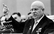 Фотофакт: Как Хрущев в ООН ботинком стучал
