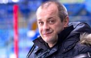Алексей Шевченко: Рад за минское «Динамо», ведь за сильные команды в Беларуси сажают