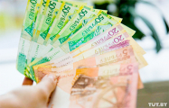 За сколько продают белорусские деньги на аукционе