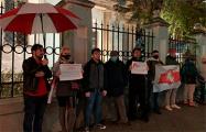 Белорусы Москвы вышли на вечернюю акцию протеста