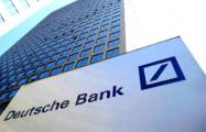 В штаб-квартире Deutsche Bank прошел обыск