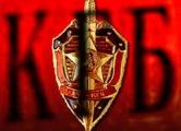 Институт национальной безопасности КГБ возглавит Иван Корж