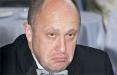 Самолет «повара Путина» Пригожина обнаружили на стоянке в Берлине