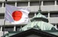СМИ: Япония хочет вернуть не только Южные Курилы