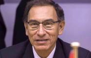 В Перу вступил в должность новый президент