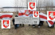 Брестские партизаны провели акцию солидарности