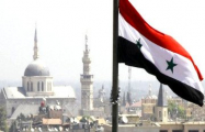 Во сколько обошлась России война в Сирии?