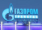 Беларусь наращивает импорт российского газа