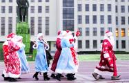 Деды Морозы и Снегурочки прошли по центру Минска