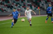 Беларусь сыграла вничью с Эстонией