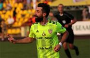 Видеофакт: Игрок солигорского «Шахтера» забил роскошный гол в стиле Платини