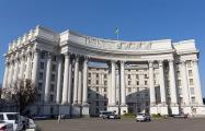 Украина назвала действия режима Лукашенко опасными для всего мира