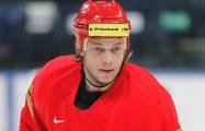 Сергей Костицын: Мой агент разговаривал с разными командами НХЛ, но не получилось