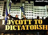 Ермошина не перенесла бойкот