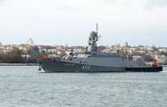 Россия перебросила в Крым новейшие корабли-невидимки
