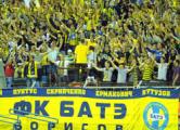УЕФА накажет БАТЭ за расизм болельщиков