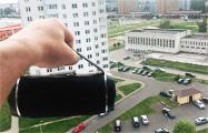 Семья из деревни Пруды Минской области поет «Стены рухнут!»