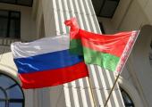 Беларусь – четвертый по значимости внешнеторговый партнер России