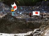 Японцы установили свой флаг на спорном острове в Восточно-китайском море