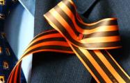 В Литве предлагают штрафовать за «колорадскую» ленту на 300 евро