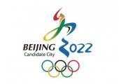 Пекин примет зимнюю Олимпиаду в 2022 году