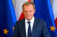 Туск: Британия примет участие в европейских выборах