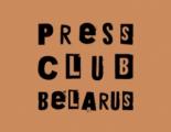 Началась охота на Пресс-клуб: силовики проводят обыски у сотрудников