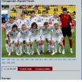 Футболисты Мексики выиграли у марокканцев на международном турнире в Тулоне