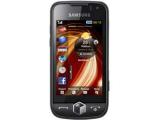 Samsung представил новую мобильную ОС