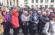 Власти Бреста запретили пикеты против обнищания граждан