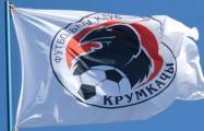 Болельщики «Крумкачоў» провели яркую акцию в поддержку своего клуба