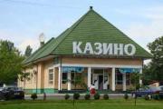 В Беларуси под казино переделывают даже детские кафе (Фото)