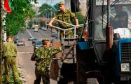 Пресса РФ на «Славянском базаре» заподозрила в «русофобии» белорусский трактор