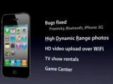 Apple выпустила новую версию платформы iOS
