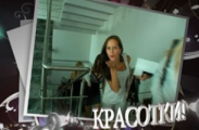 """В Минске прошел финальный кастинг """"Мисс-Минск 2011"""""""