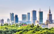 В Варшаве проходит форум мировой безопасности