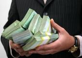 Нацбанк скорректировал годовые выплаты руководителям банков