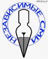 В Минске «заяц» агитировал за независимые СМИ (Фото)