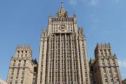 МИД России указал на позитивное значение договоренностей по Ирану