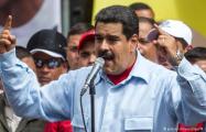 Парламент Венесуэлы обвинил президента Мадуро в госперевороте