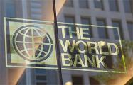 Власти уговаривают Всемирный банк дать денег на железную дорогу из Минска в аэропорт