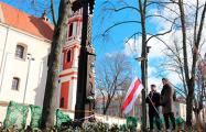 В Вильнюсе почтили память Кастуся Калиновского