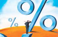 Эксперт: Ситуация с «кредитным бумом» может измениться в мгновение ока