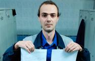 Еще один работник Белорусского металлургического завода присоединился к стачке