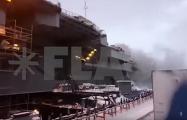Стала известна причина пожара на российскиом авианосце «Адмирал Кузнецов»
